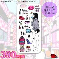 メール便OK1通180円iPhone6ケースアイフォンカバーmajoccoコラボモデルサンキューマート//10