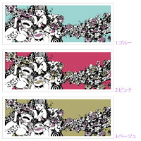メール便OK1通180円コラボ手ぬぐいmajocco花と白鳥サンキューマート//03