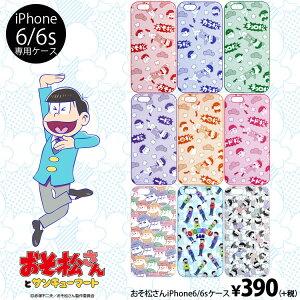 メール便OK1通180円 おそ松さん コラボ iPhone6/6s ケース サンキューマート/…
