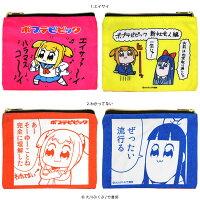 メール便OK1通180円ポプテピピックコラボフラットポーチサンキューマート//10