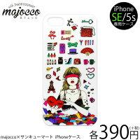 メール便OK1通180円majoccoコラボiPhone5/5s/SEケースサンキューマート//10