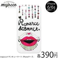 メール便OK1通180円majoccoコラボiPhone6/6sケースサンキューマート//10