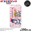 メール便OK1通180円 ポプテピピック iPhone6/6s ケース サンキューマート//10
