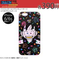メール便OK1通180円DRAGONBALLドラゴンボールコラボiPhone6/6sケースサンキューマート//10