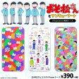 メール便OK1通180円 おそ松さん コラボ iPhone6/6s ケース サンキューマート//10