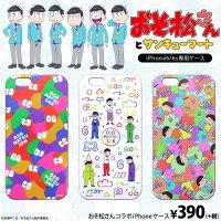 メール便OK1通180円おそ松さんコラボiPhone6/6sケースサンキューマート//10