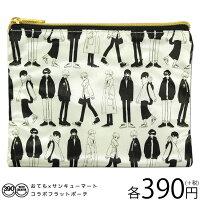 メール便OK1通180円おてもコラボフラットポーチサンキューマート//10
