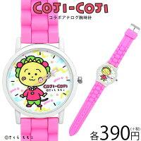 メール便OK1通180円COJI-COJIコジコジコラボアナログクォーツ腕時計サンキューマート//03