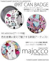 メール便OKコラボ缶バッチイラストレーターmajoccoサンキューマート//03