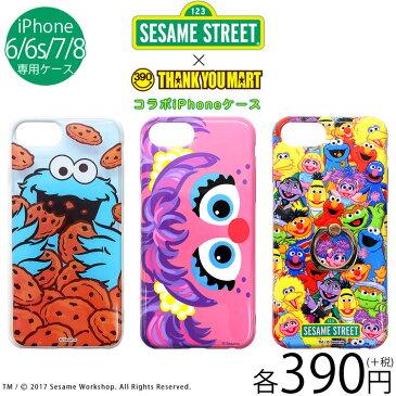 メール便OK1通180円 SESAME STREET セサミストリート コラボ iPhone6/6s/7/8 ケース サンキューマート//10
