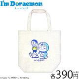 メール便OK1通180円 I'm Doraemon トートバッグ サンキューマート//10