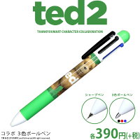 メール便OK1通180円TED2テッド2コラボボールペンサンキューマート//02