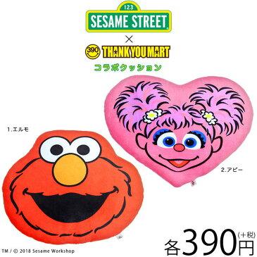SESAME STREET セサミストリート コラボ クッション サンキューマート メール便不可//×