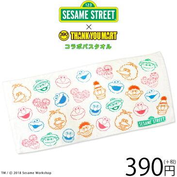 メール便OK1通180円 SESAME STREET セサミストリート コラボ バスタオル サンキューマート//10