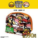 メール便OK1通180円 B.duck×時すでにお寿司。 コラボ シェルポーチ サンキューマート//10
