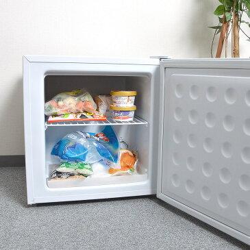 \店内ポイント10倍&最大2000円OFFクーポン /冷凍室40L簡単拡張「ちょい足し冷凍庫」 FREZREG4 前開き 小型 一人暮らし パーソナル 一人用 冷凍食品 家庭用 新生活 楽天1位