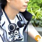 ヘッドホンなクーラーUSBHEDCL※日本語マニュアル付き【16時締切翌日出荷※祝前日・休業日前日を除く】