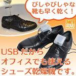 USB��®���塼�����絡USBSHDR1��16����������в٢����������