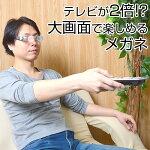 【サンコーレアモノショップ】メガネ型双眼鏡4XZLEEYG