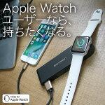 AppleWatch&iPhoneLightning充電アルミスタンドALMTCHL4【16時締切翌日出荷※祝前日を除く】