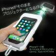 iPhoneケース型モバイルDLPプロジェクター Lightning - Digital AVアダプタ付き IPPRJCT7 ※日本語マニュアル付き 【16時締切翌日出荷※祝前日・休業日前日を除く】 ※入荷しました!