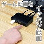 HDMI/コンポーネントキャプチャーボックス※簡易日本語説明書付きHDMCAP32【16時締切翌日出荷※祝前日を除く】
