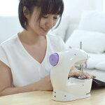 手軽に縫えるちょいミシンMISEWMC2※日本語マニュアル付き【16時締切翌日出荷※祝前日・休業日前日を除く】