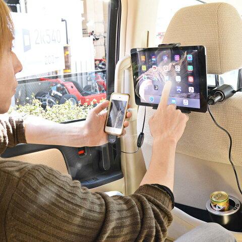 [公式]USB&シガソケ付き車載ホルダー「後部座席de快適空間」 CHGCARHD ドライブ 長時間 快適 リアシート 車内で映画 車内でゲーム 暇つぶし スマートフォン スマホ タブレット