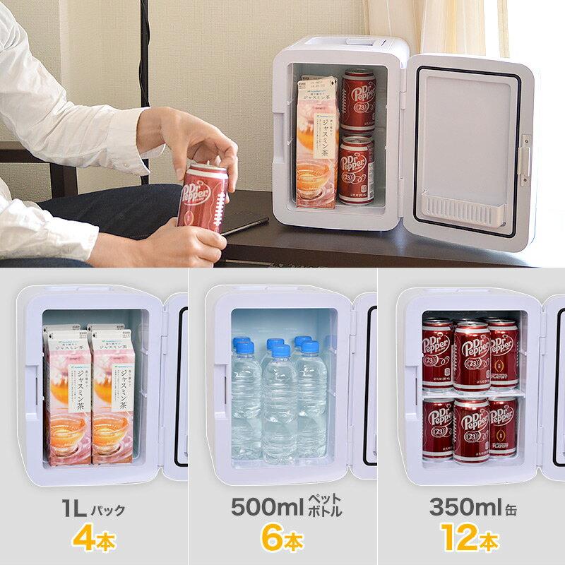 冷蔵庫小型ひとり暮らし一人暮らしお一人様ミニ冷蔵保温ドリンクお酒保存車載ぐうたら家庭用新生活車[公式]自分専用おとしずか冷温庫10LCLWMBX10送料無料