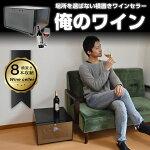 冷凍室40L簡単拡張「ちょい足し冷凍庫」FREZREG4※日本語マニュアル付き【16時締切翌日出荷※祝前日・休業日前日を除く】