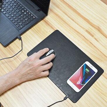 【ポイント10倍】スマホ置くだけ充電「スマート充電マウスパッド」 WRCHMSPD Qi充電 Qi対応 スマートフォン充電 タブレット充電 おしゃれマウスパッド ケーブルレス