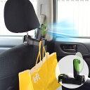 [公式]フックにもなる車載用扇風機「ドライブクリップファン」...