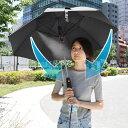 ファンブレラ(おは朝・おはよう朝日ですで紹介)ミストが出る日傘のお取り寄せ