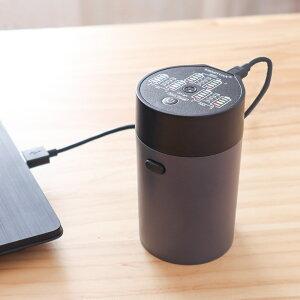 充電池の出し入れもラクな USB電池充電器「充電ポット」