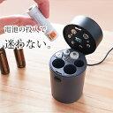 USBで充電池が充電できる『入れるだけUSB電池充電器 充電ポット』