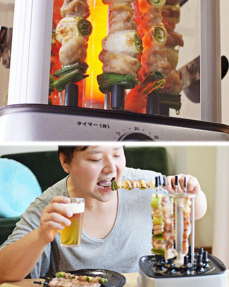 サンコー『自動で回る卓上無煙焼き鳥器自家製焼き鳥メーカー2(MINROTG2)』