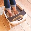 加温式折りたたみ足湯フットバス「足ぽっか」 SHWFFJBB 足湯 フットバス 保温 家庭用 ……