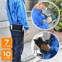 [公式]肩掛け式タブレット用ケース「手ぶらットショルダーケース」 TBSDCS iPad android 電子メモ 営業 メモパッド ホルダー 肩掛け バッグ 首掛け プレゼン