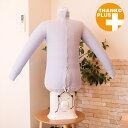 \今だけポイント5倍/[公式] 衣類乾燥機 乾燥 アイロン シワ ドライ ハンガー 温風 乾かす 衣