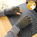 USB指まであったか手袋 TKUSBWGC 手袋 グローブ ヒーター フリーサイズ 暖かい 防寒手袋 USB手袋