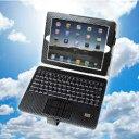 Bluetooth接続のiPad用キーボードケース!ソーラーパネルを搭載し、太陽の恵みをバッテリーにチ...