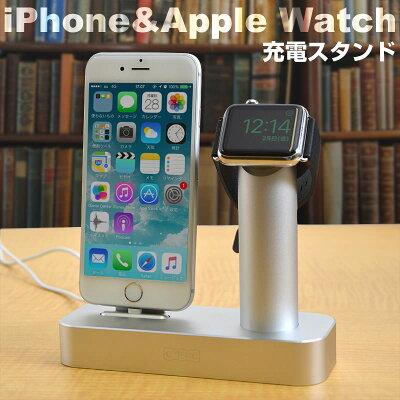 余計な装飾はなし、シンプルなアルミ製の充電スタンドです。iPhoneとApple Watchの両方を一緒に...