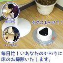 自動水拭き&乾拭きロボット「水ブキーナー」 WATMOPR3 ※日本語マニュアル付き 【16時締切翌日出荷※祝前日・休業日前日を除く】