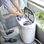 小型二槽式洗濯機「別洗いしま専科」MNWASHR2※日本語マニュアル付き【16時締切翌日出荷※祝前日・休業日前日を除く】