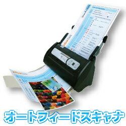 USBオートフィードスキャナPS286PLUS