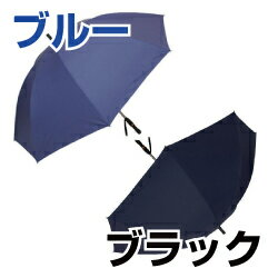 【予約商品】ファンブレラ(Fanbrella)※次回入荷6月下旬予定