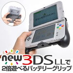 DS充電ケーブル(DS-Lite/DS-i用)