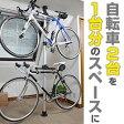 【予約商品】【価格改定】ポール型自転車スタンドシルバー TPSFBI22 ※日本語マニュアル付き ※納期7月下旬〜8月上旬予定