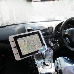 車に簡単取り付け!これで、iPadをカーナビ化!【セール】CAR LAPTOP HOLDER for iPad