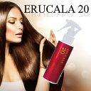 香栄化学 ERUCALA20 エルカラ20 120ml  ヘアミスト 洗い流さないトリートメント ドライヤー えだ毛 ぱさつき 保湿/補修/乾燥/ケア/潤い/オイル
